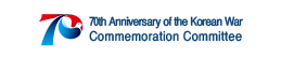The 70th Anniversary of the Korean War Commemoration Committee